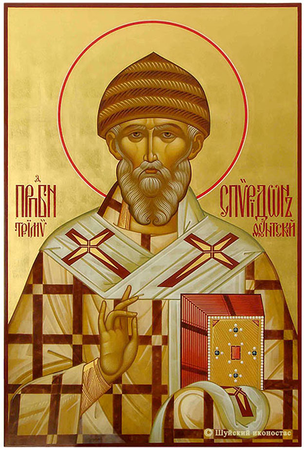 The Icon of Saint Spiridon of Trimythus, The Icon of St. Spyridon the ...: spyridon-trimifuntsky.narod.ru/ikoni_030.html