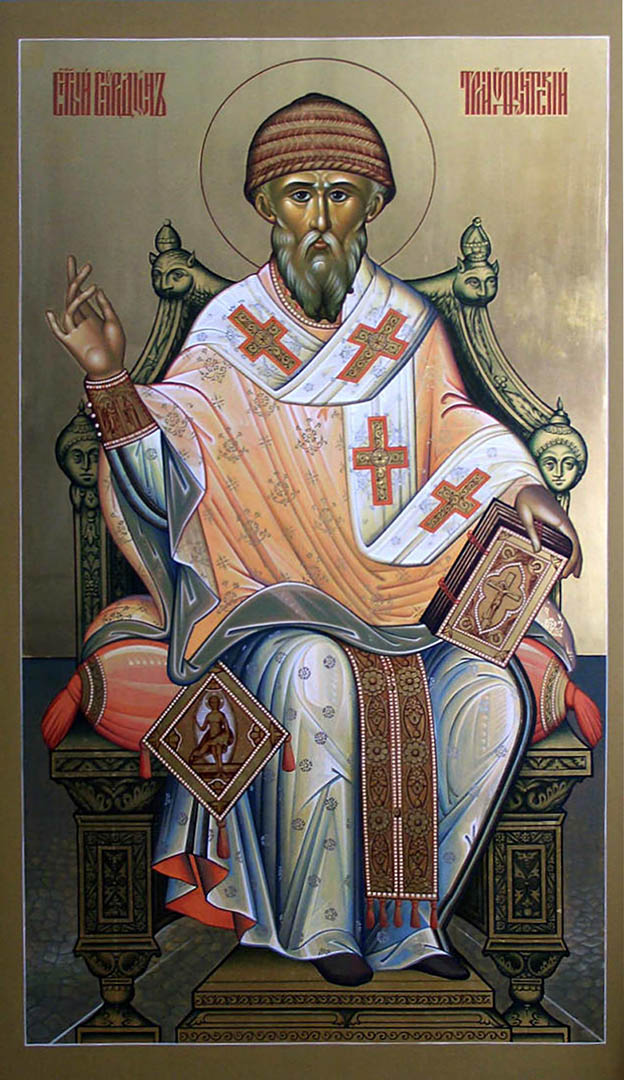 Спиридон Тримифунтский, икона, icon, Spyridon of Trimythus, Saint Spiridon of Trimythus, St. Spyridon the Wonderworker